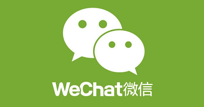 Download Wechat for HTC