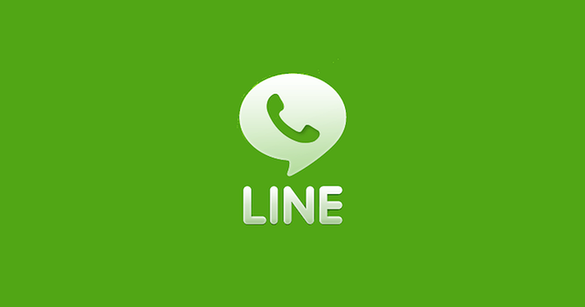 Download Line Messenger for HTC